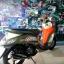 (( ขายแล้ว )) fino115i สีเขียวส้ม ตัวล้อแมกซ์ ขอบคุณๆที ที่มาอุดหนุนครับ thumbnail 3