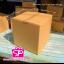 CB-04-002 : กล่องฝาชน ขนาด 29.0 × 30.0 × 30.0 ซม. thumbnail 1