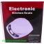 EK3 เครื่องชั่งดิจิตอล ความละเอียด 0.1 g. max 3 kg. Digital Scale thumbnail 2