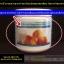 แคลเซียม แมกนีเซียม พลัส ยูนิซิตี้ Calcium Magnesium Plus Unicity thumbnail 2
