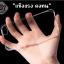 เคสซิลิโคน Huawei P9 Plus thumbnail 15
