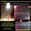 Jeunesse RESERVE เจอร์เนส รีเสิร์ฟ 30 ซอง ของแท้ 100% ล๊อตใหม่ เบิกศูนย์เจอเนสไทยแลนด์ thumbnail 3