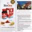 BioOne สาหร่ายแดงไบโอวัน ขนาด 60 แคปซูล ของแท้ จากรายการทีวี thumbnail 8