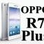 ฟิล์มกระจก Oppo R7 Plus thumbnail 2