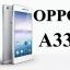 ฟิล์มกระจก Oppo A33 thumbnail 2