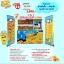 ค่าแฟรนไชส์ป๊อปคอร์น Popcorner - ไซส์ S3 thumbnail 1