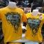 ซุปเปอร์แมน สีเหลือง (Superman logo washed Yellow CODE:1100) thumbnail 1