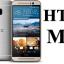 ฟิล์มกระจก HTC M9 thumbnail 2