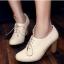 Preorder รองเท้าแฟชั่น สไตล์เกาหลี 33-42 รหัส 9DA-7711 thumbnail 1