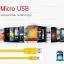 สายชาร์จ Full Speed (Micro USB) 1เมตร Remax สีเหลือง thumbnail 4