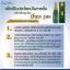 ปัญจะภูตะ ปัณจะภูตะ Punja Puta กิฟฟารีน thumbnail 8