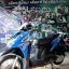 (( ขายแล้ว )) click 125i 2013 สีน้ำเงิน สภาพดี เครื่องดี สีสวย thumbnail 4
