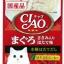 อาหารเปียก ciao ซุปข้น ทูน่าสันในไก่รสหอยเชลล์ สามโหล 530รวมส่ง thumbnail 1