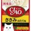 อาหารเปียก ciao ซุปข้น สันในไก่รสหอยเชลล์ สามโหล 530รวมส่ง thumbnail 1