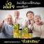 ฮั้วลักเซียม ขนาด 750 ml ชำระปลายทางฟรีถึงบ้าน ทั่วไทย thumbnail 9
