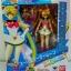 S.H.FIGUARTS Super Sailormoon