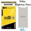 ฟิล์มกระจก Wiko Highway Pure 4G thumbnail 1