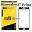ฟิล์มกระจก Samsung J7 Prime เต็มจอ สีดำ thumbnail 1