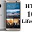 ฟิล์มกระจก HTC 10 lifestyle thumbnail 2