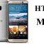 ฟิล์มกระจก HTC M8 thumbnail 2