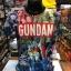 กันดั้ม SCUBA (Gundam red logo CODE:1140) thumbnail 1