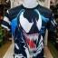 มาร์เวล ผ้า premium SCUBA (Venom Lethal Protector 873 CODE:1380) thumbnail 1