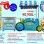 ค่าแฟรนไชส์ไอศกรีมผัด iCreamyPAD - ไซส์ L thumbnail 1