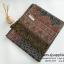 ผ้าพันคอ ลายไทย แบบหนา thumbnail 2