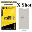 ฟิล์มกระจก Vivo X Shot thumbnail 1