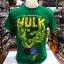 ฮัลค์ สีเขียว (Hulk green the incredible CODE:1237) thumbnail 1