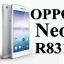 ฟิล์มกระจก Oppo Neo3 (R831K) thumbnail 2