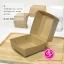 B-03-006 : กล่องแฮมเบอร์เกอร์ ขนาด L ไม่พิมพ์ลาย (ขนาดดูในรูป) บรรจุแพ็คละ 100 กล่อง thumbnail 2