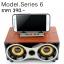 ลำโพงตู้ไม้ Wireless speaker Series 6 thumbnail 1