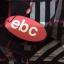 เสื้อปกเชิ้ต สีดำ By ebc thumbnail 8