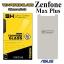 ฟิล์มกระจก ASUS ZenFone Max Plus thumbnail 1