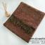 ผ้าพันคอ ลายไทย แบบหนา thumbnail 6