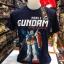 กันดั้ม สีน้ำเงิน (Gundam RX-78-2 Space Blue CODE:1078) thumbnail 1