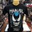 วีนอม สีดำ (Venom logo Marvel CODE:1058) thumbnail 1