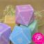 กล่องของขวัญขนาดเล็ก ทรงกะรัต ขนาด 6x6x6 ซม. thumbnail 1