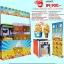 ค่าแฟรนไชส์ไอศกรีมป๊อป iCreamyPOP - ไซส์ M1 thumbnail 1