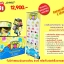 ค่าแฟรนไชส์สายไหมป๊อปคอร์น CandyPOP - ไซส์ S1 thumbnail 1