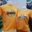 แบทแมน สีเหลือง (Batman wing shiny yellow) 1360 thumbnail 1