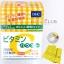 DHC Vitamin C Powder Lemon (30วัน) วิตามินซีเข้มข้นชนิดผง รสเลม่อน ให้ผิวสวยใสขึ้นได้ทุกวัน ซึมสู่ร่างกายอย่างรวดเร็ว ได้รับวิตามิน C สูงถึง 1500 mg. thumbnail 1