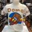 โดโมะ สีขาว ( DMH-Domo(RACE)ขาว CODE:1240) thumbnail 1