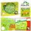 หนังสือจิกซอล พร้อมสัตว์เลี้ยง 1 ตัว Garden and Toy Round and Round Jigsaw