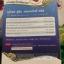 UTS LUTEIN COMPLEX PLUS ยูทีเอส ลูทีน คอมเพล็กซ์ พลัส บ้านสมุนไพรชัยมงคล ของแท้ ขนาด 30 Licap thumbnail 2