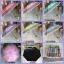 ร่มโค้งมีระบายลูกไม้รหัส 1613 thumbnail 2
