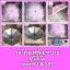ร่มโค้งแฟชั่นมีระบาย ยูวี สีเงิน รหัส HJ A 387 thumbnail 2