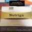 Nutriga นูทริก้า ซัคเซสมอร์ ของแท้ ราคาส่ง thumbnail 1