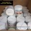 แคลเซียม แมกนีเซียม พลัส ยูนิซิตี้ Calcium Magnesium Plus Unicity thumbnail 4